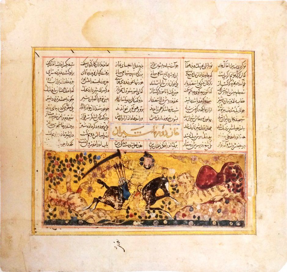 Esfandiyār kämpft mit den Löwen