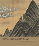 Diamond Mountains – Travel and Nostalgia in Korean Art