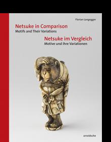 Netsuke im Vergleich – Motive und ihre Variationen