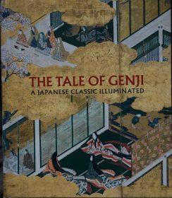 The Tale of Genji – A Japanese Classic Illuminated