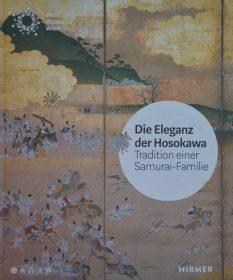 Die Eleganz der Hosokawa – Tradition einer Samurai-Familie
