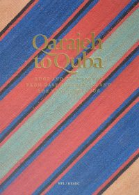 Qarajeh to Quba – Rugs and Flatweaves from East Azarbayjan and the Transcaucasus