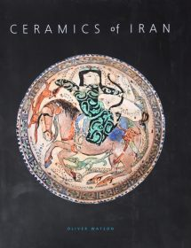 Ceramics of Iran – Islamic Pottery from The Sarikhani Collection