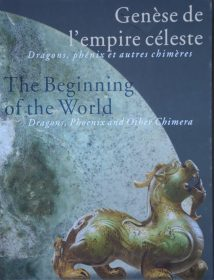 The Beginning of the World – Dragons, Phoenix and Other Chimera