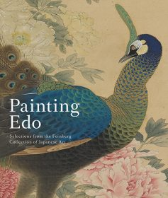 (1) Painting Edo – Selections from the Feinberg Collection of Japanese Art, (2) Catalogue of the Feinberg Collection of Japanese Art
